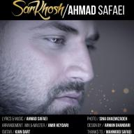 Download Ahmad Safaei's new song called Sarkhosh
