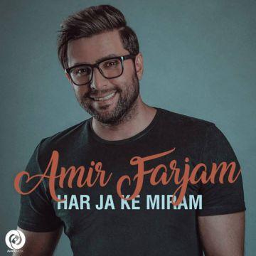 Download Amir Farjam's new song called Har Ja Ke Miram