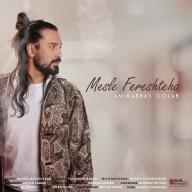 Download Amirabbas Golab's new song called Mesle Fereshteha