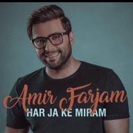 Download Amir Farjam's new song called Harja Ke Miram