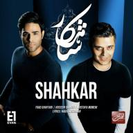 Download Evan Band's new song called Shahkar