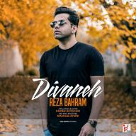 Download Reza Bahram's new song called Divaneh