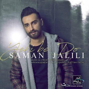 Download Saman Jalili's new song called Yeki Be Do