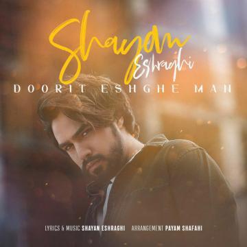 Download Shayan Eshraghi's new song called Doorit Eshghe Man
