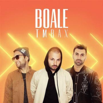 دانلود آهنگ جدید TM Bax به نام بوآله