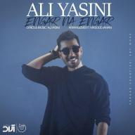 Download Ali Yasini's new song called Engar Na Engar
