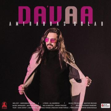 Download Amirabbas Golab's new song called Davaa