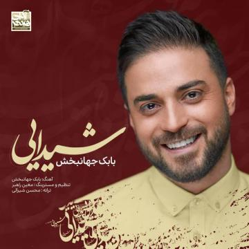 Download Babak Jahanbakhsh's new song called Sheydaei