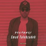 Download Emad Talebzadeh 's new song called  Deltangi
