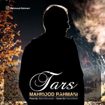 دانلود آهنگ جدید محمود رحمانی به نام ترس
