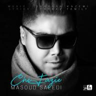 Download Masoud Saeedi's new song called Che Fazie