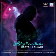 Download Mazyiar Fallahi's new song called Hatta Age Piram Beshi