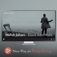 Download Mehdi Jahani's new song called Doorit Adat Mishe