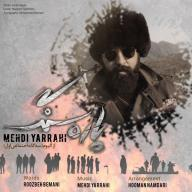 Download Mehdi Yarrahi's new song called Pare Sang