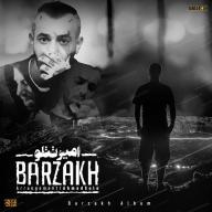 Download Amir Tataloo 's new song called Barzakh