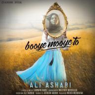 Download Ali Ashabi's new song called Booye Mooye To