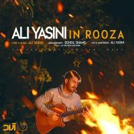 Download Ali Yasini's new song called In Rooza