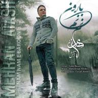 Download Mehran Atash's new song called Nam Nam Baroon