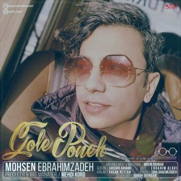 Download Mohsen Ebrahimzadeh 's new song called  Gole Poone