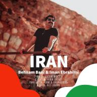 Download Behnam Bani & Iman Ebrahimi's new song called Iran