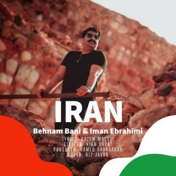 Download Behnam Bani's new song called Iran