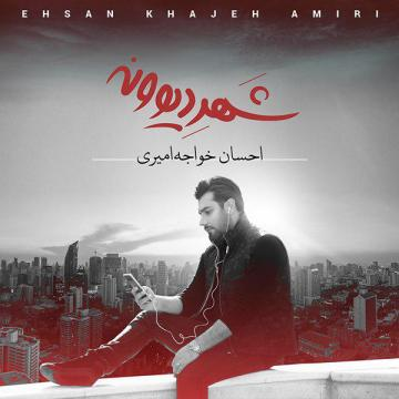 Download Ehsan Khaje Amiri's new album called Shahre Divoone