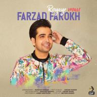 Download Farzad Farokh's new song called Royaye Man