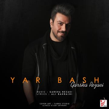 Download Garsha Rezaei's new song called Yar Bash