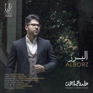 Download Hamed Homayoun's new song called Alborz