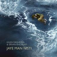 Download Sirvan Khosravi & Kave Yakhmaei's new song called Jaye Man Nisti