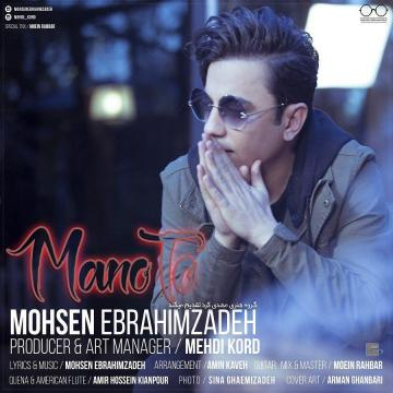 Download Mohsen Ebrahimzadeh 's new song called Mano To