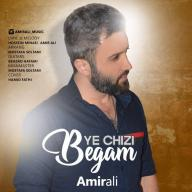 Download AmirAli's new song called Ye Chizi Begam