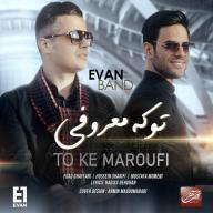 Download Evan Band's new song called To Ke Maroufi