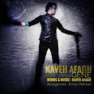 Download Kaveh Afagh's new song called Gene