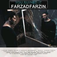 Download Farzad Farzin's new song called Kharabesh Kardi