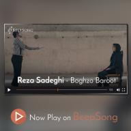 Download Reza Sadeghi's new music video called Boghz o Baroot