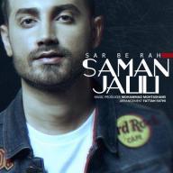 Download Saman Jalili's new song called Sar Be Rah