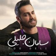Download Saman Jalili's new song called Too Deli