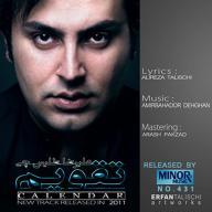 Download Alireza Talischi's new song called Taghvim
