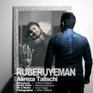 Download Alireza Talischi's new song called Ruberuye Man