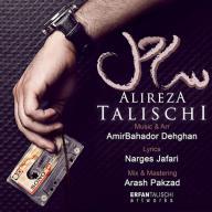 Download Alireza Talischi's new song called Sahel