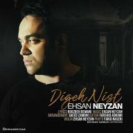 Download Ehsan Neyzan's new song called Digeh Nist
