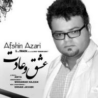 Download Afshin Azari's new song called Eshgh O Adat