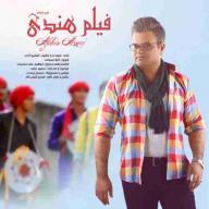 Download Afshin Azari's new song called Film Hendi
