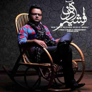 Download Afshin Azari's new song called Maral