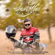 Download Afshin Azari's new song called Sani Yar