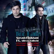 Download Alireza Talischi Ft Siavash Kasikhani's new song called Cheghadr Dir
