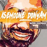 Download Amin Ghobad's new song called Asemoone Donyam