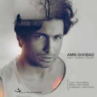 Download Amin Ghobad's new song called Vase khatere khodet