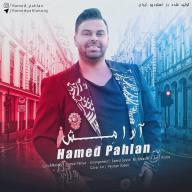 Download Hamed Pahlan's new song called Aramesh